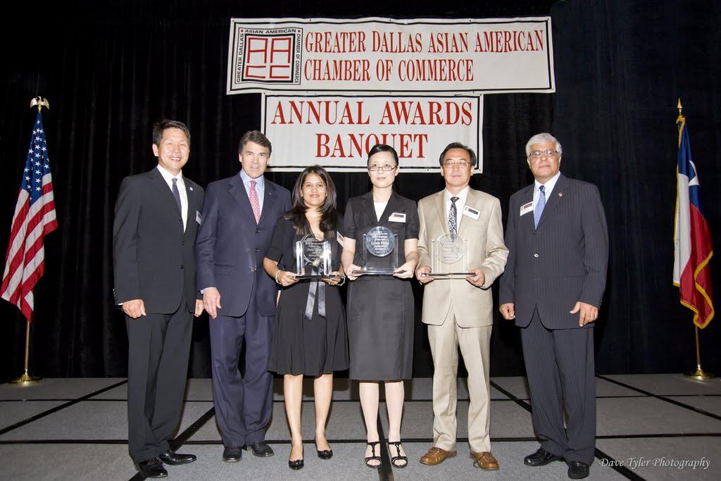 2010 Award